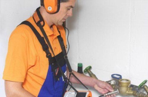 أجهزة الكشف عن تسرب المياه بالدمام
